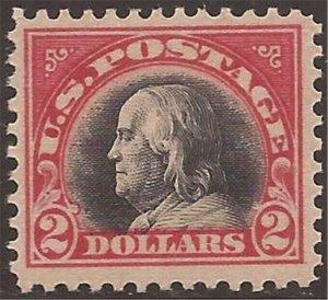 US Stamp - 1918 $2 Benjamin Franklin - F/VF MLH Stamp - Scott #547