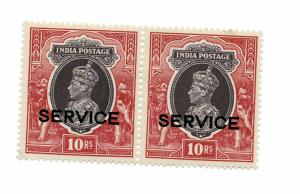 India - 1937 -kgvi- service - sg no 0141- mm pair