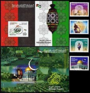 2011 Palestine 235-38+39/B27+40/B28 Architecture / Ramadan 23,00 €