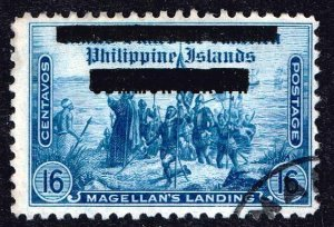 Philippines Stamp  #N3  1942-43 OCCUPATION  USED STAMP