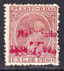 SPAIN PUERTO RICO 158 DOUBLE OVERPRINT OG H M/M F/VF
