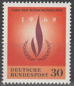 Germany #992 MNH F-VF (SU4935)