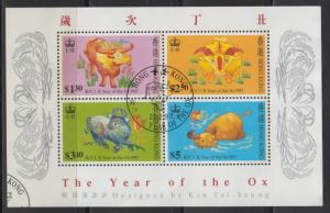 Hong Kong 1997 Lunar New Year of the Ox Miniature Sheet Fine Used