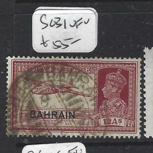 BAHRAIN (PP1704BB)  ON  INDIA  12A  SG 31  AIRPLANE     VFU
