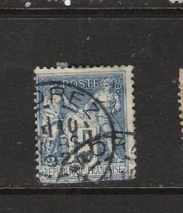 FRANCE 92 VFU TYPE II Q699