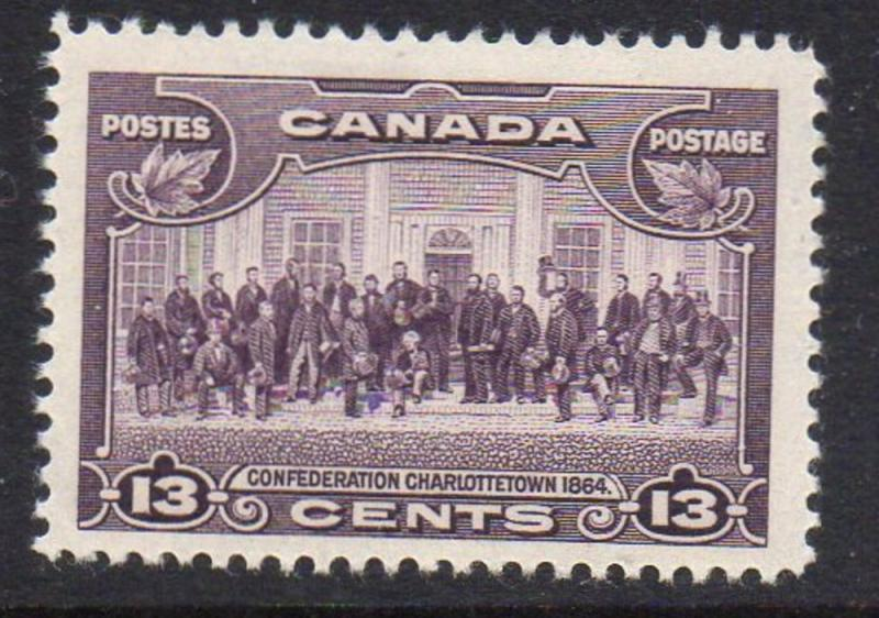 Canada Sc 224 1935 Charlottetown Conference stamp mint