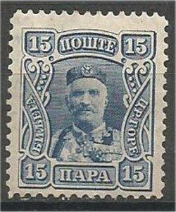 MONTENEGRO 1907  MH .15n  Prince Nicholas I Scott 79