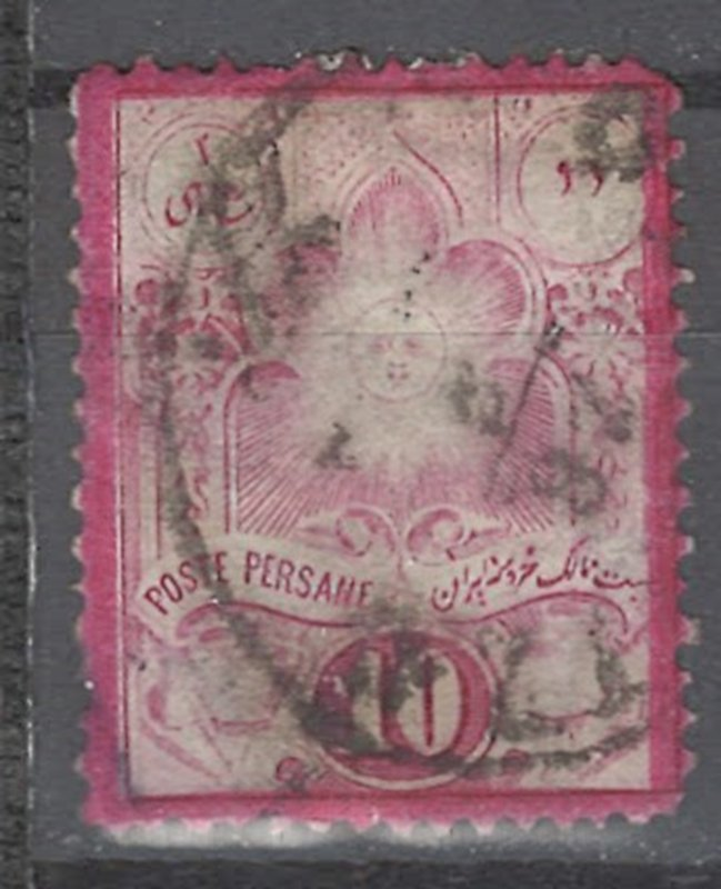 COLLECTION LOT # 2317 IRAN #51 1882 CV=$60