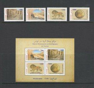 TUNISIA :Sc. 1647-50,a / **A R C H E O L O G Y  **/ Set of 4 & SS   / MNH