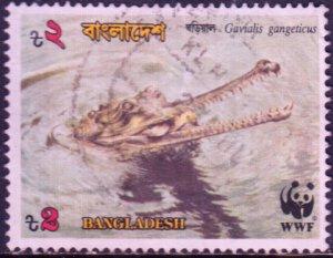 Bangladesh #341    Used