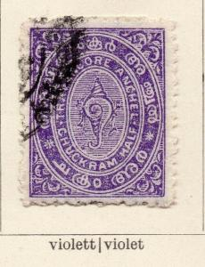 Travancore 1889-1900 Early Issue Fine Used 1/2ch. 322464