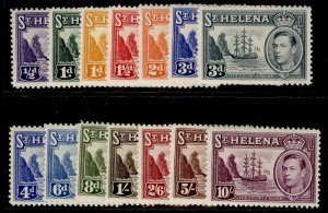 ST. HELENA GVI SG121-140, complete set, M MINT. Cat £140.