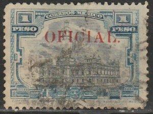 MEXICO O163, $1P OFFICIAL. Veracruz Lighthouse. USED. F-VF. (1193)