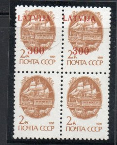Latvia Sc 309a 1991 Latvija overprint 2 missing stamp block mint NH