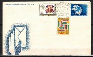India, Scott cat. 634-636. U.P.U. Centenary issue. First day cover. *