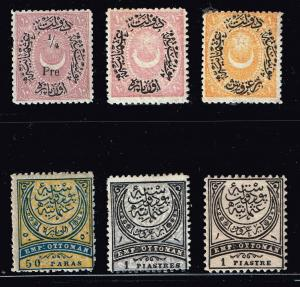 TURKEY STAMP MH/OG STAMP COLLECTION LOT  #1
