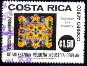Painted Wood Ornament, Costa Rica stamp, SC#C689 used