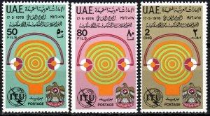 United Arab Emirates #65-7  MNH CV $11.00  (P604)