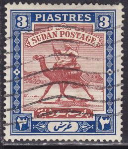 Sudan 87 USED 1948 Camel Post - WMK 214