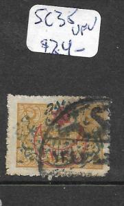 SAUDI ARABIA (P1802B) SC 35  VFU