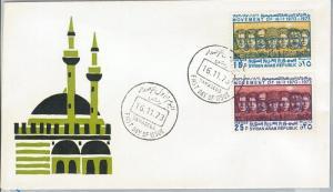 62620 -  SYRIA  - POSTAL HISTORY - FDC COVER Scott #  668/9 1973