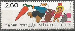 ISRAEL, 1977, MNH £2.60, Voluntary service, Scott 621