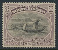North Borneo SG 74 MH SC#64  perf 14½ x 15  see details & scans