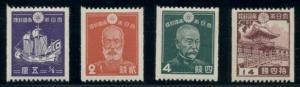 JAPAN #276-9, Complete Coil set, og, LH, VF, Scott $172.00