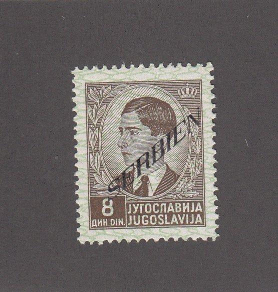 Serbia Scott #2N26 MH