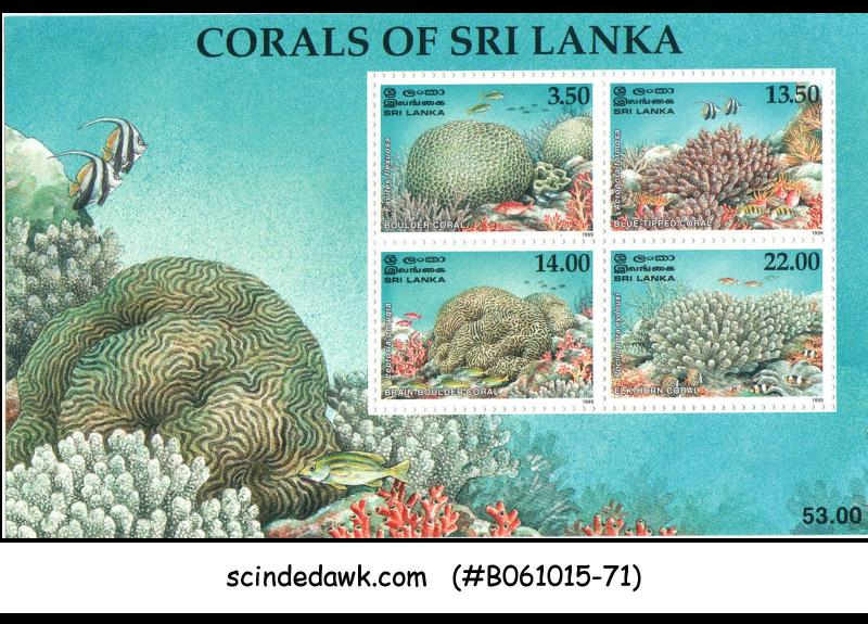 SRI LANKA - 1999 CORALS OF SRI LANKA / MARINE LIFE - MIN. SHEET MINT NH