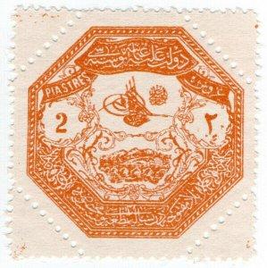 (I.B) Turkey (Ottoman) Postal : Thessaly 2pi