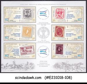 ROMANIA - 2008 EFIRO WORLD PHILATELIC EXHIBITION SCOTT#5046-5051 MIN/SHT MNH