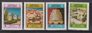 KUWAIT Scott # 562-5 MH - Relics Of Failaka