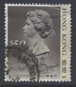 Hong Kong - Scott 504b - QEII - Definitive 1989- FU - Single $50.00c Stamp