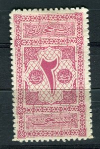 SAUDI ARABIA; 1917 early Postage Due issue Mint hinged 2Pi. value