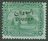 British Sudan SC 2  Egypt o/p for Sudan 2m MH