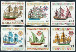 Bulgaria MNH 3108-13 Sailing Ships 1985
