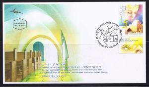 ISRAEL STAMPS 2013 BIBLE RACHEL's TOMB FDC JUDAICA BETHLEHEM JERUSALEM