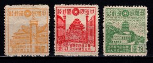 China 1945 North China, 5th Anniv of Political Council, Part Set [Unused]