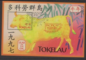 TOKELAU ISLANDS SGMS258 1997 PACIFIC 97 FINE USED