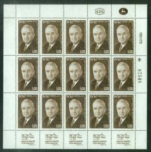 Israel, 561, MNH, Harry Truman, 1975, Full Sheets