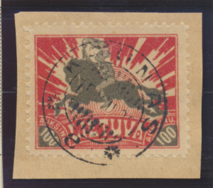 Lithuania Stamp Scott #113, Used, On Paper, Nice Cancel - Free U.S. Shipping,...