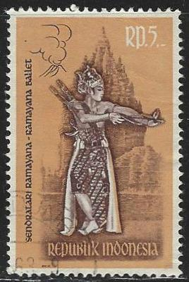 Indonesia #549 Used Single Stamp