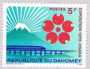 Dahomey 270 MNH Moutain  (BP39028)