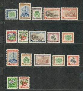 Uruguay Sc#605-621 M/H/VF, Cv. $47.35