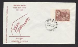 INDIA 1967 GENERAL ELECTIONS 1967 Issue Sc 445 on U/A Cachet FDC