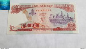 Cambodia 1998 Banknote › 500 Riels