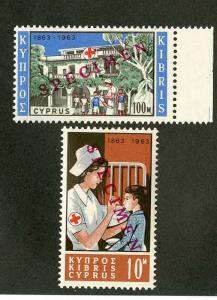 Cypress Stamps # 227-8 XF OG NH Rare Set Specimen