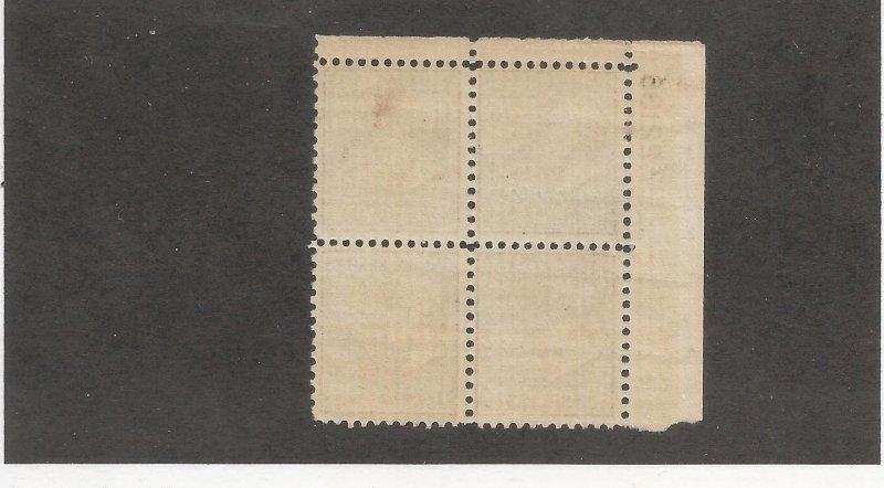 US SCOTT# 824, PLATE BLOCK OF 4. MNH, OG