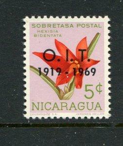 Nicaragua #856 Mint- Penny Auction